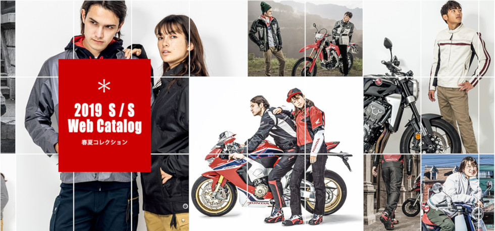 Honda Riding Gear 2018 秋・冬モデル